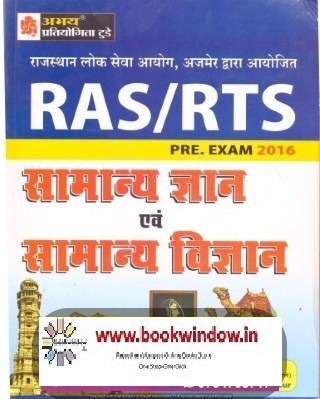 Political-science-civil-services-ras-by-d-p-singh-kiran-competition-times-rpsc-online-books Political-science-civil-services-ras-by-d-p-singh-kiran-competition-times-rpsc-online-books Political-science-civil-services-ras-by-d-p-singh-kiran-competition-times-rpsc-online-books Political-science-civil-services-ras-by-d-p-singh-kiran-competition-times-rpsc-online-books Political-science-civil-services-ras-by-d-p-singh-kiran-competition-times-rpsc-online-books Political-science-civil-services-ras-by-d-p-singh-kiran-competition-times-rpsc-online-books Political-science-civil-services-ras-by-d-p-singh-kiran-competition-times-rpsc-online-books Political-science-civil-services-ras-by-d-p-singh-kiran-competition-times-rpsc-online-books Political-science-civil-services-ras-by-d-p-singh-kiran-competition-times-rpsc-online-books Political-science-civil-services-ras-by-d-p-singh-kiran-competition-times-rpsc-online-books Political-science-civil-services-ras-by-d-p-singh-kiran-competition-times-rpsc-online-books Political-science-civil-services-ras-by-d-p-singh-kiran-competition-times-rpsc-online-books