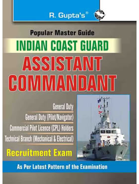 Best price books for indian coast guard in indian army indian navy indian coast guard assistan fandeluxe Images