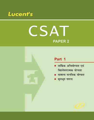 Lucent's Publication