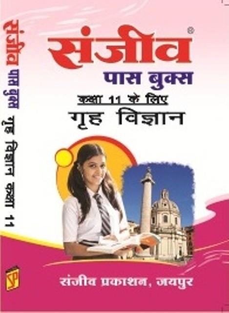 Buy Online Class 11th Home Science (गृह विज्ञान) Pass Book