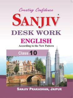 Buy Online Class 10th English (अंग्रेज़ी) Desk Work 2017 By