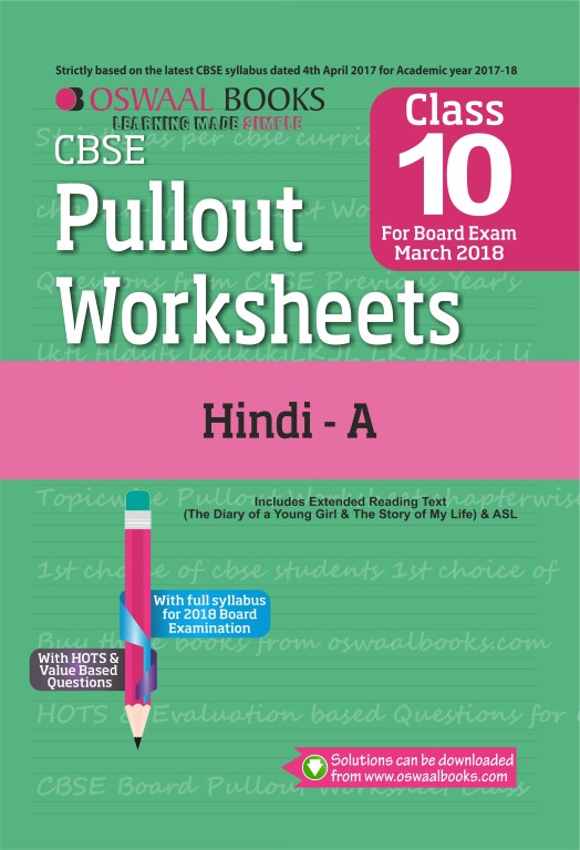 Buy Online Hindi Part A CBSE Pullout Worksheet For Class 10th (Mar ...