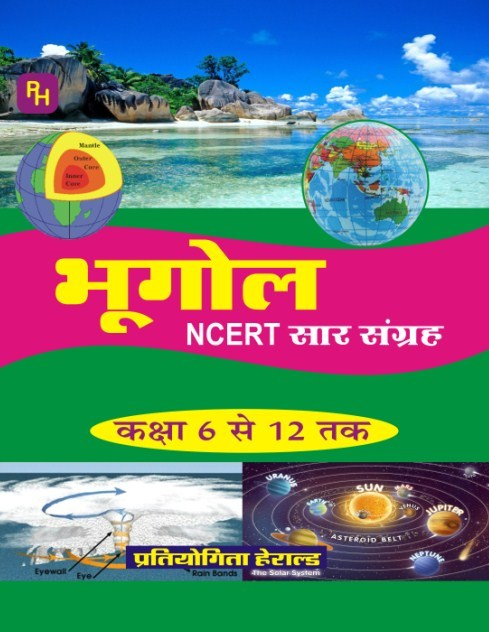 Steroid book in hindi the steroid hormone present in birth control pills is