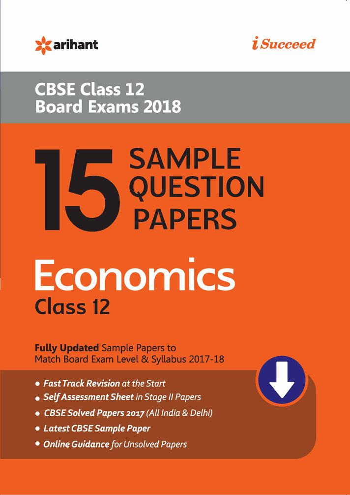 Buy Online Economics CBSE Sample Question Paper For Class