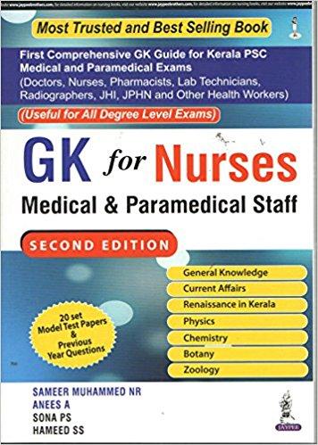 Best Price- Model Test Paper - GK For Nurses Medical