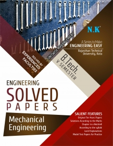 Buy Online - N K Mechanical Engineering Solved Papers for B