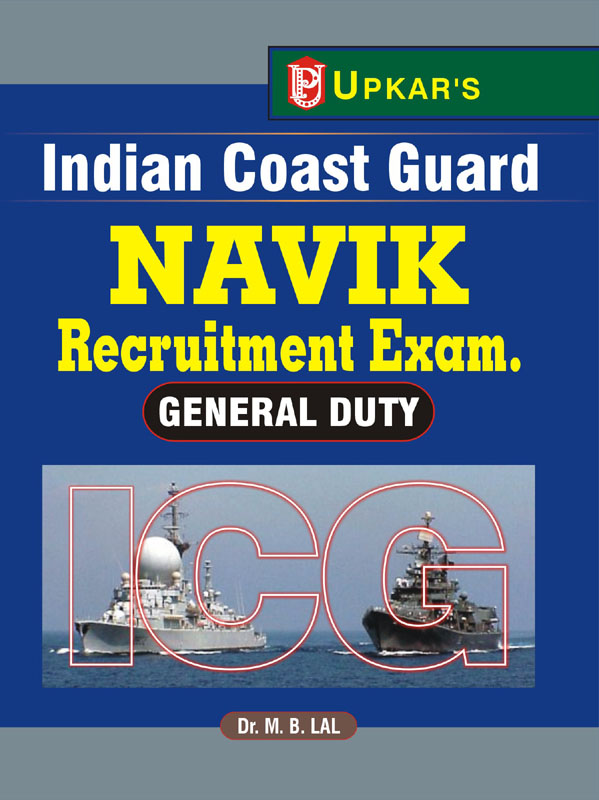 Buy online books for indian army navy indian air force indian coast guard navik gene fandeluxe Images