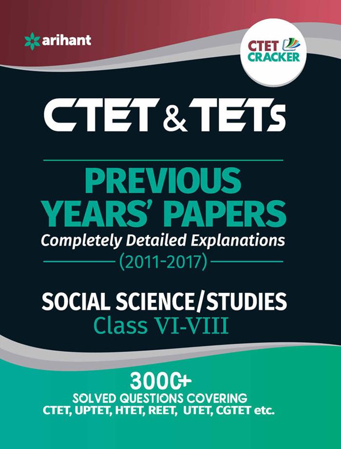 Buy online books for CTET Exam 2018