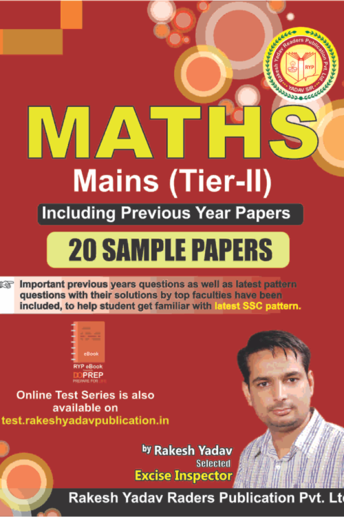 Upto 35 off rakesh yadav publication books sample papers for maths mains fandeluxe Images