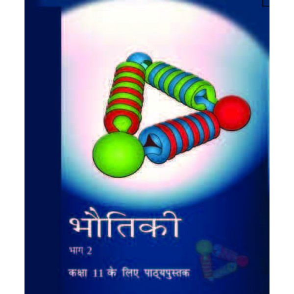 NCERT's book Human Ecology & Family Science Part I