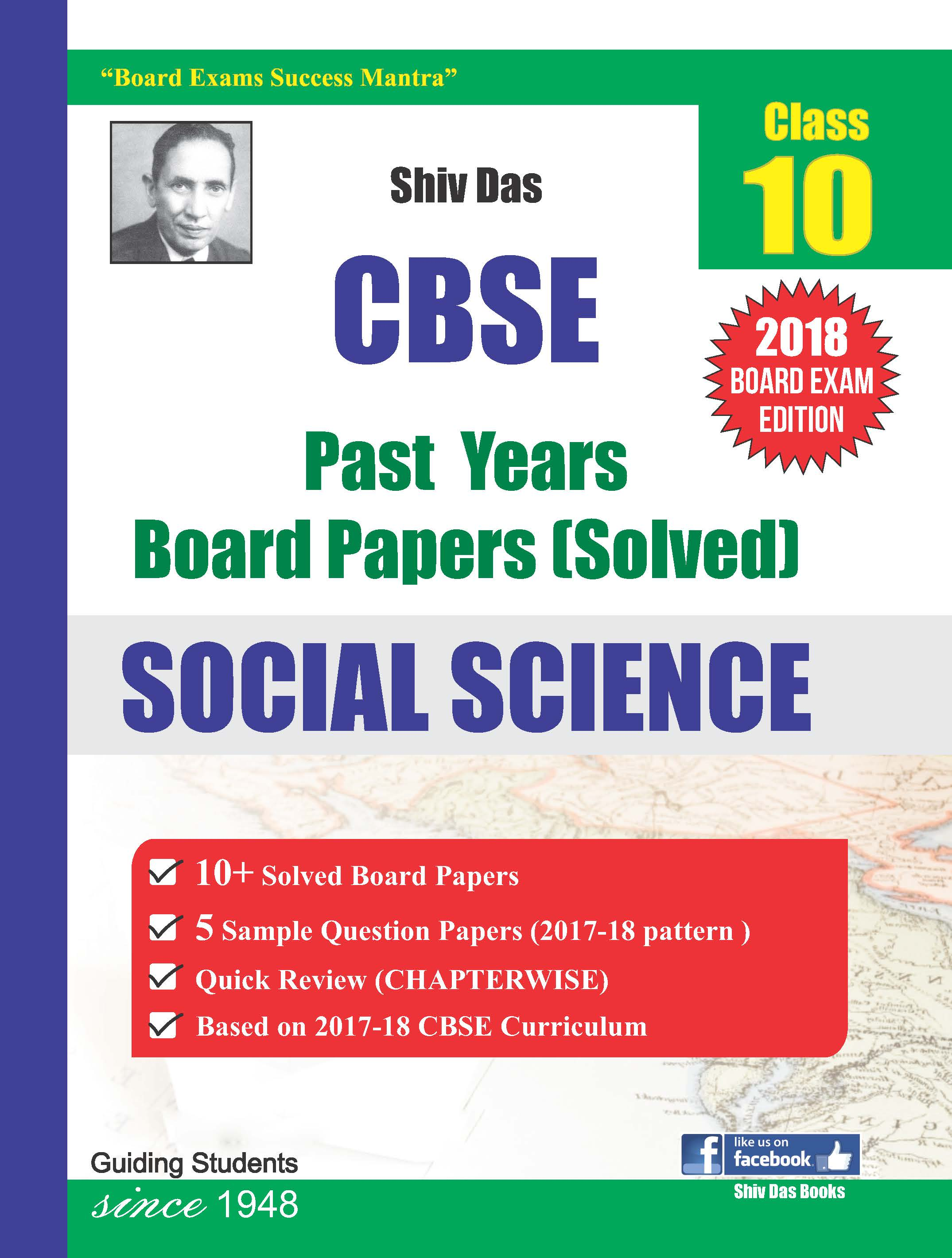buy class 10th standard cbse books online rh bookwindow in Guide for Class 9 CBSE CBSE Guide with Together