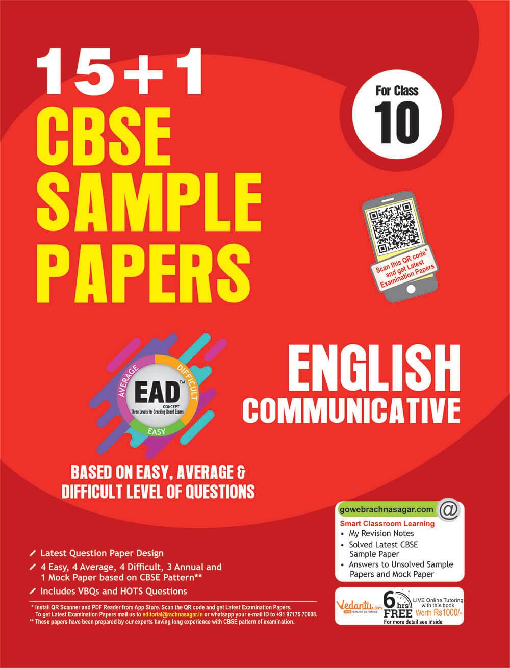EAD English Communicative Lat.