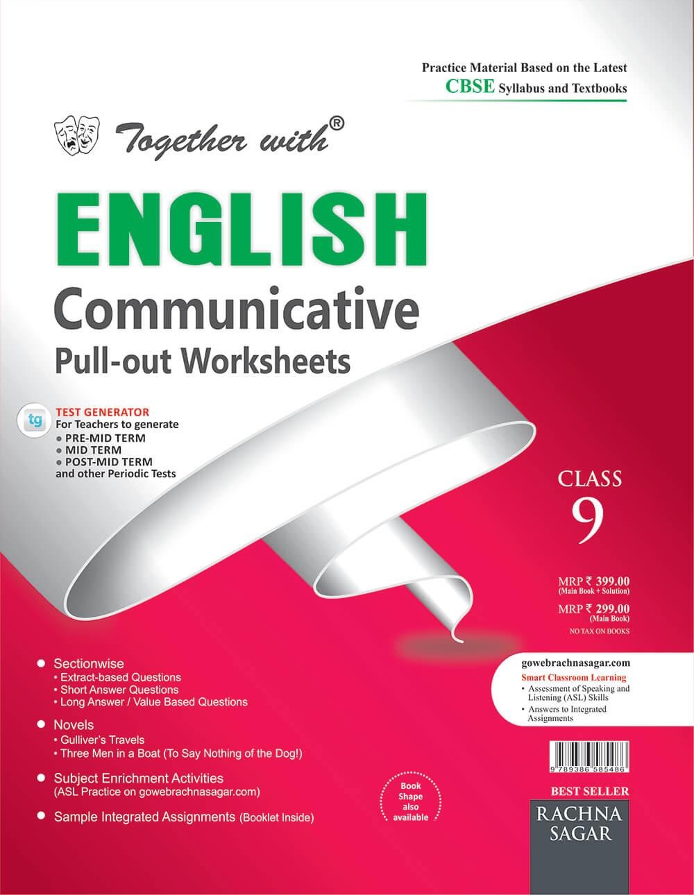 the international language essay value