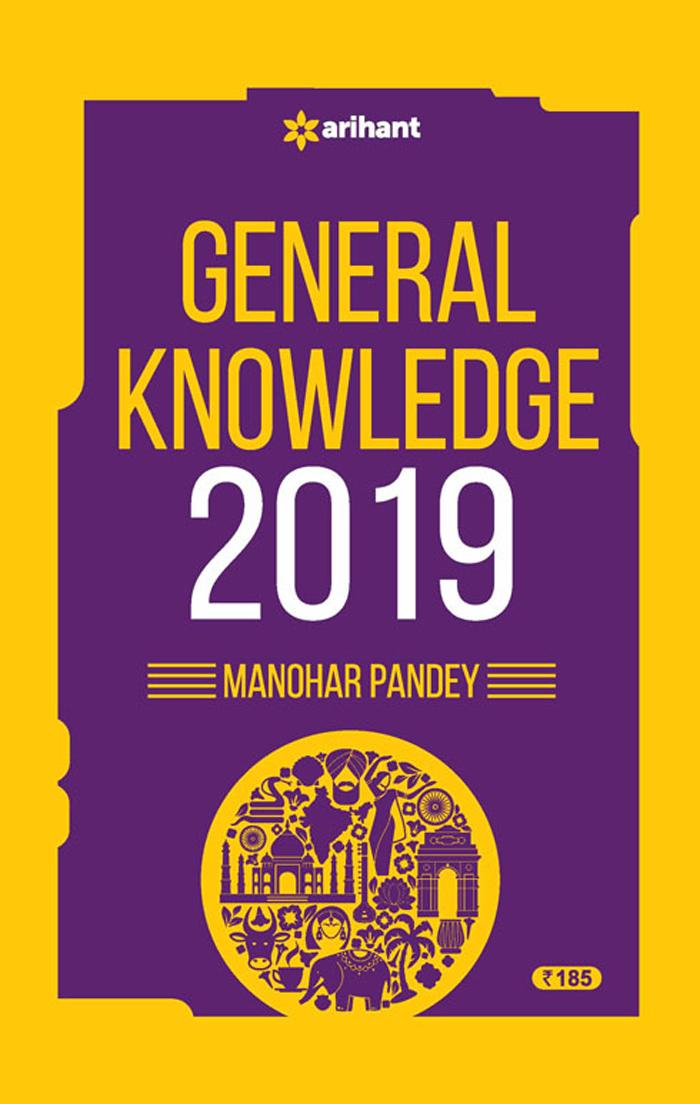 Best Price- Arihant GK by Manohar Pandey GK 2019