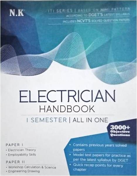 Best price books for iti electrician fitter welder mechanical elecrtician nk electrician a fandeluxe Image collections