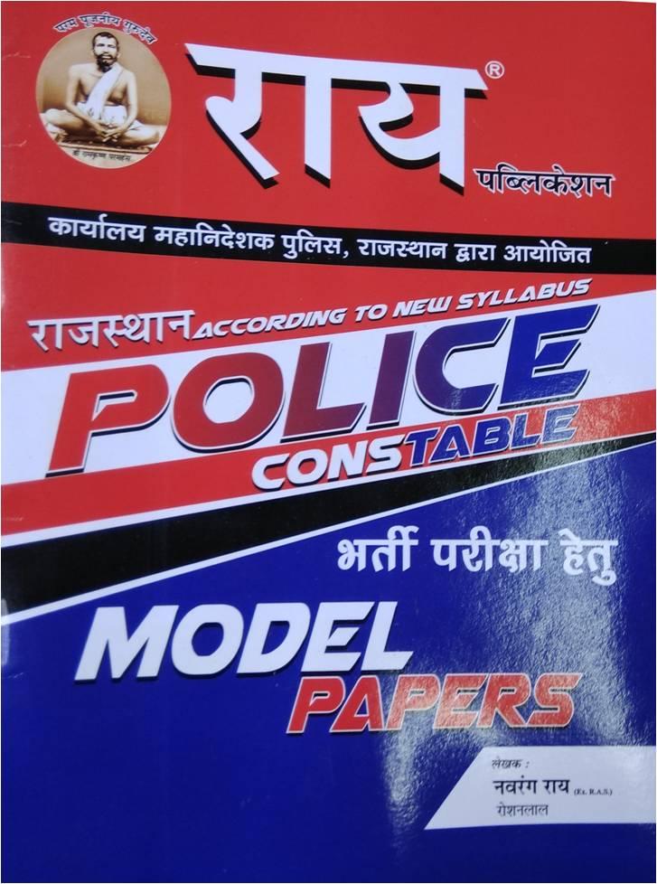Police oath