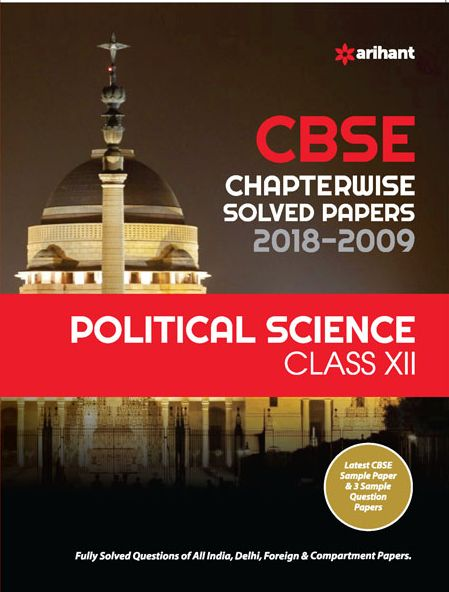 Best price on arihant publication books online political science cbse chap fandeluxe
