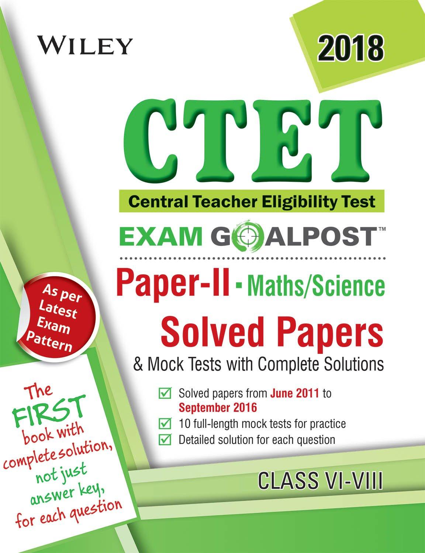Ctet Book Apps