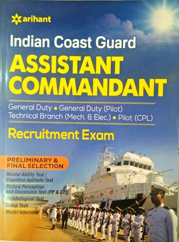 Buy Indian Coast Guard Assistant Commandant Recruitment Exam
