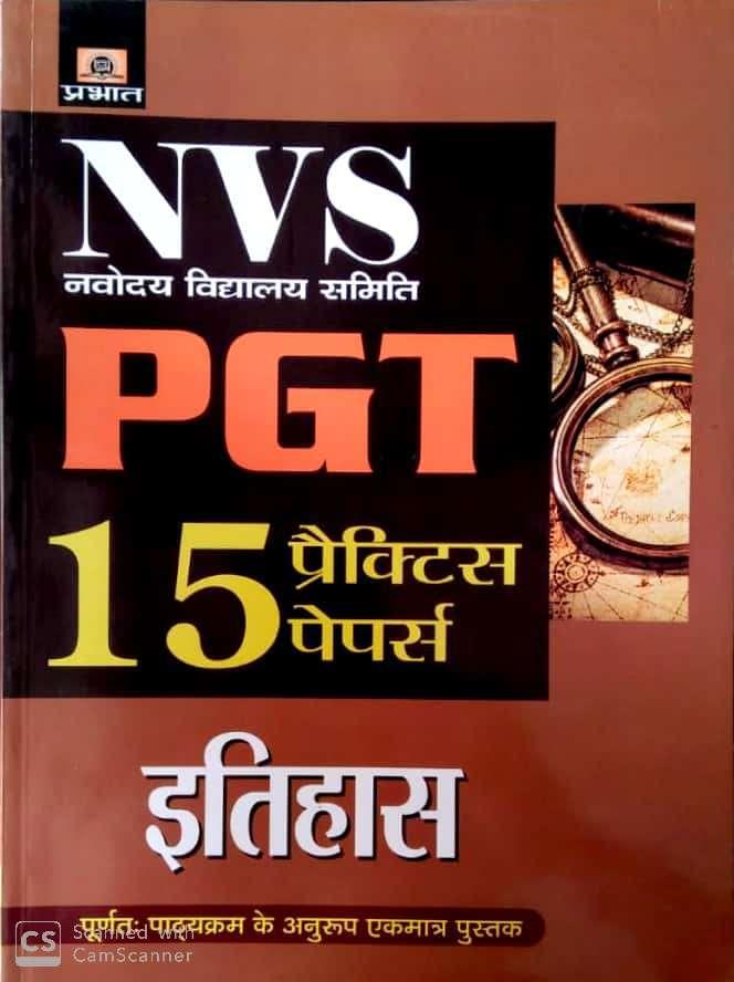 Best Price on Arihant Publication books online